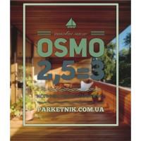 OSMO Terrassen Oil Цветное масло для террасы