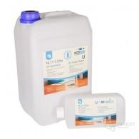 NEOLUX Elite 2K-Hydrolack, 2К водный полиуретановый лак