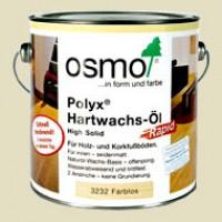 Osmo Hartwachs-Öl Rapid С ускоренным временем высыхания