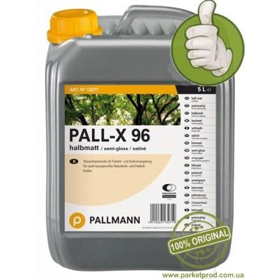 Pallmann Pall-X 96 Водный паркетный лак